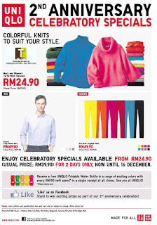 Uniqlo 2nd Anniversary Celebratory Specials 2012