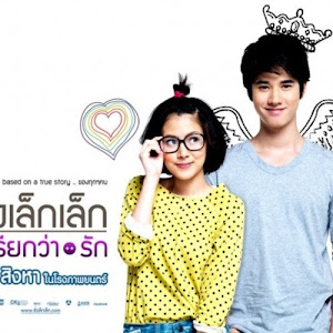 ACLTCL(first love thailand movie)
