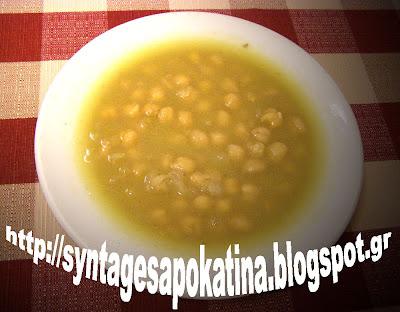 παραδοσιακή συνταγή για ρεβίθια σούπα, γευστικό, νηστίσιμο πιάτο http://syntagesapokatina.blogspot.gr