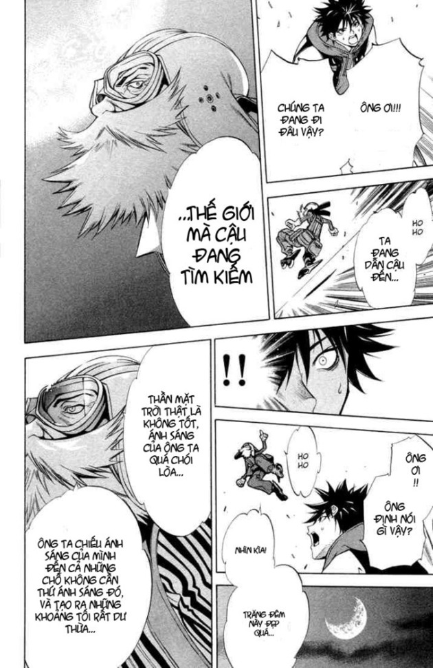 Air Gear Chap 005