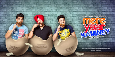 Poster Of Mere Yaar Kaminey (2014) Full Punjabi Movie Free Download Watch Online At worldfree4u.com