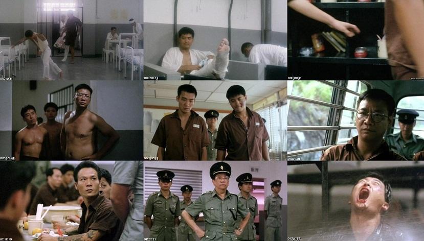 Prison on Fire 2 (1991)