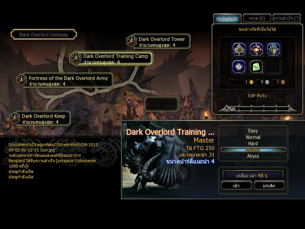"""แหล่งข้อดรอปผงคราฟทุกขั้น .. """"Power, Extract, Crystal"""" !! DN-darkoverlord+training"""