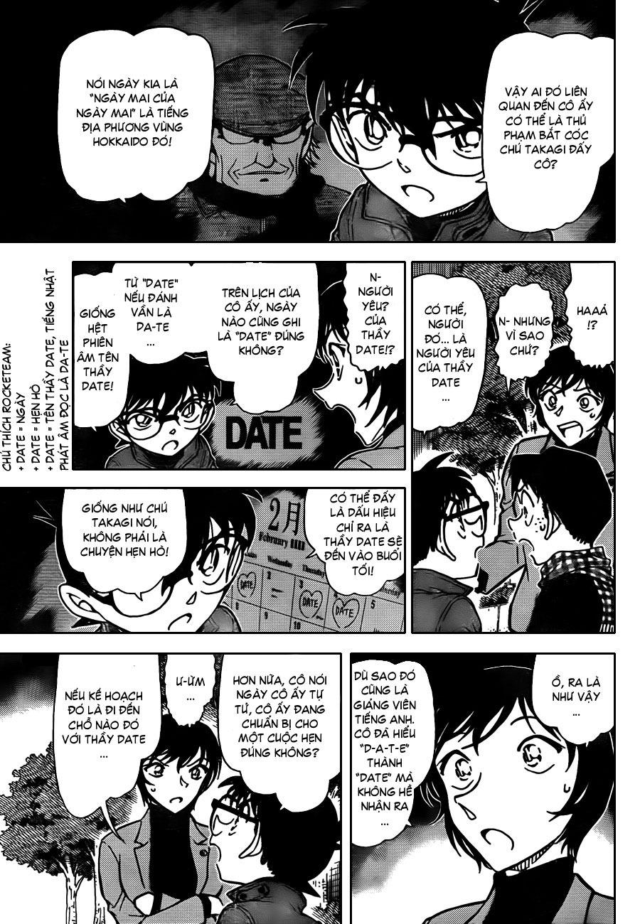 Thám Tử Lừng Danh Conan - Chapter 806 - Pic 12
