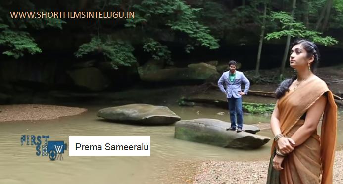 PREMA SAMEERALU Telugu Short Film 2015 By Kiran Bethamcherla