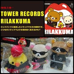 (INSTOCK) Click To See 2015 Towers Records Rilakkuma Korilakkuma Kiiroitori FOR SALE
