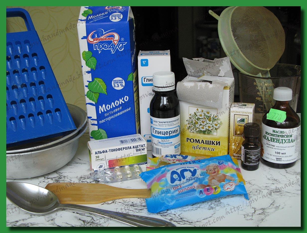 Мыло своими руками - ромашковое мастер-класс, рецепт мыла