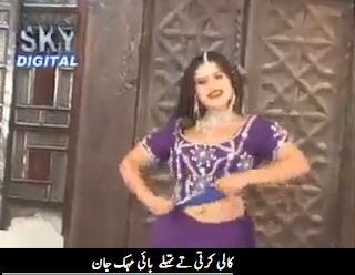 All Pakistani Mujra