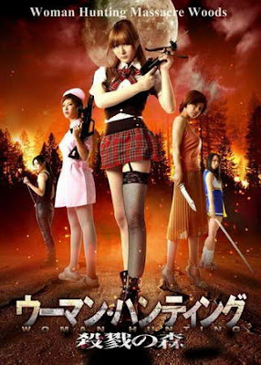 Woman Hunting Massacre Woods (2012) DVDRip 300MB MKV Free Movie Download
