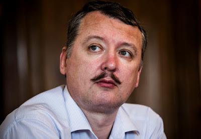 Боссы Донбасса : сколько получил Игорь Стрелков за Славянск.