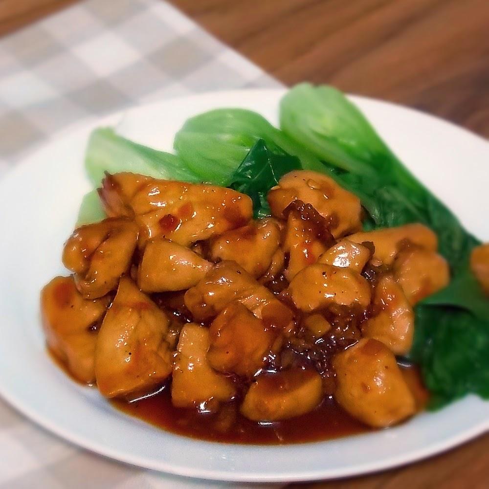 Vietnamese Caramel Chicken #asian #betterthantakeout #chicken