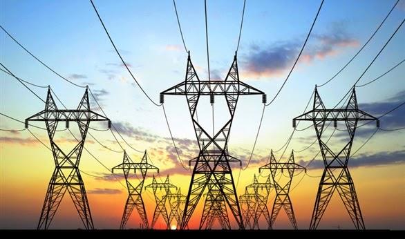 شركة جنوب القاهرة لتوزيع الكهرباء