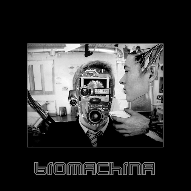 THIRD I - BIOMACHINA