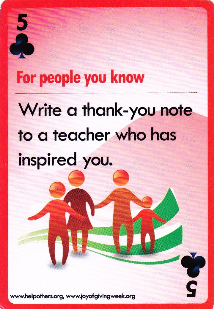 teachers who have influenced me essay