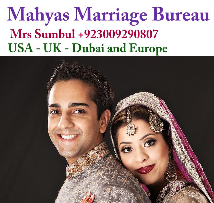 Muslim matrimonial sites usa