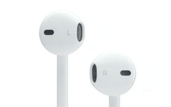 how to use earpods on pc