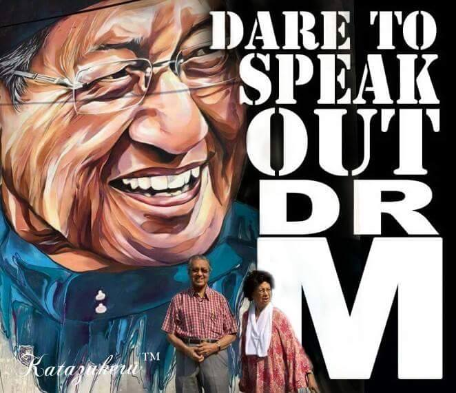NegarawanKu Tun Mahathir