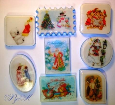 мыло Новогодние открытки
