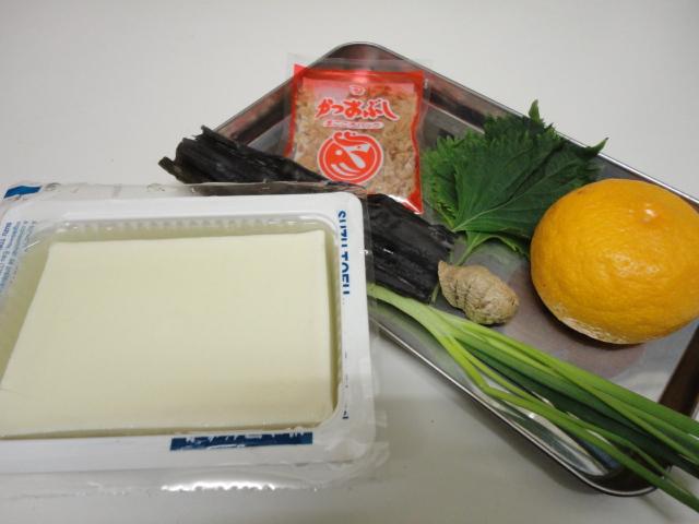 Ma vraie cuisine japonaise tofu chaud au yuzu - Ma vraie cuisine japonaise ...
