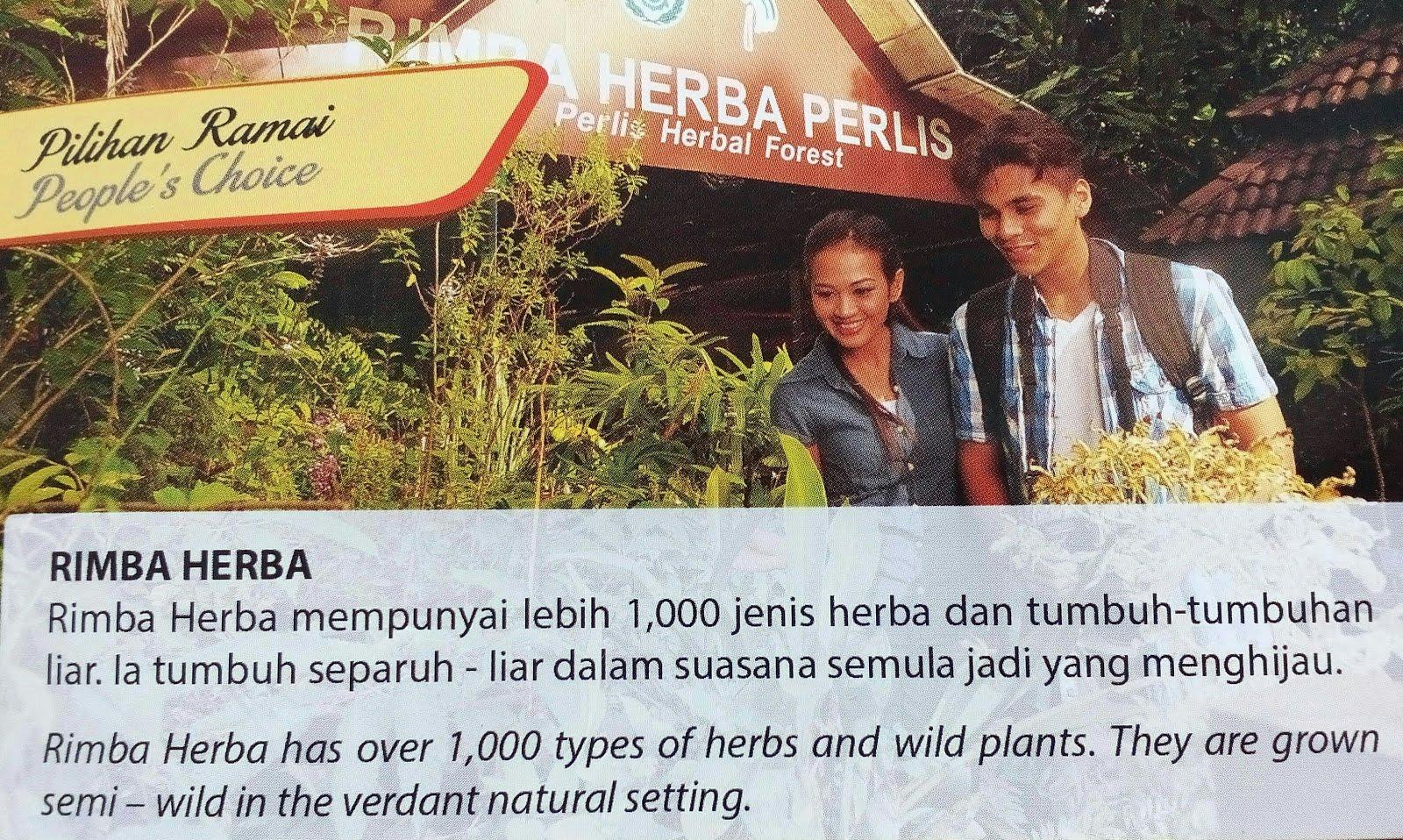 Herbs Park & BIOTECH CENTRE