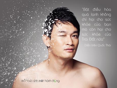 nude12 ed9d8 Ảnh nude đẹp của Văn Mai Hương ...