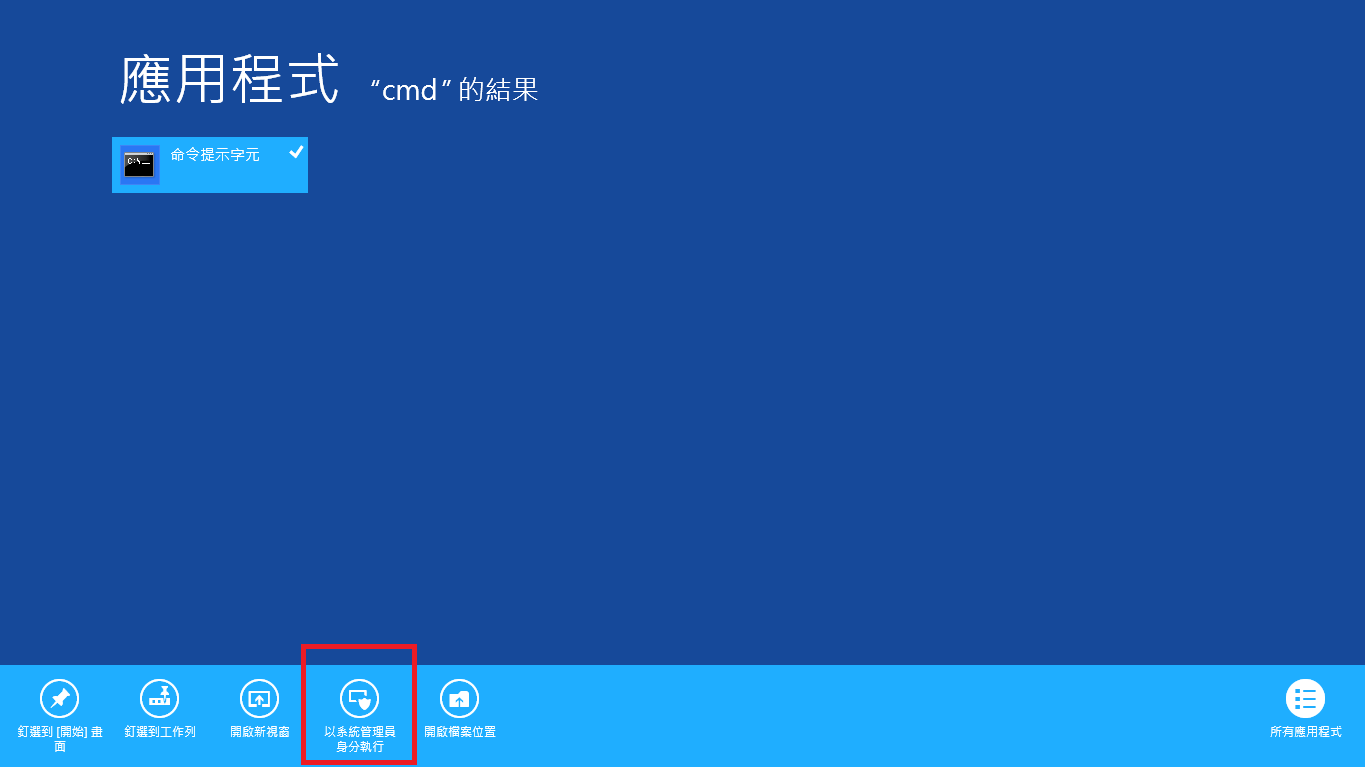 how to use applocale windows 8
