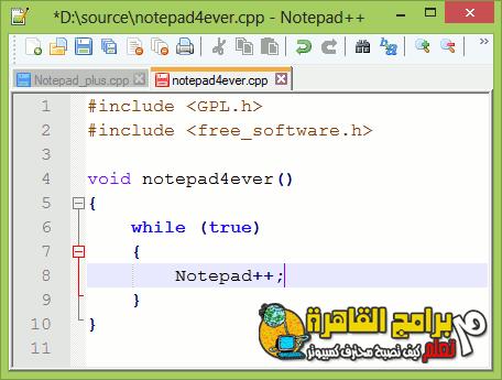 Notepad++ 6.3.1