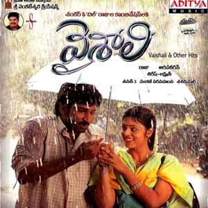 Vaishali HD movie watch online