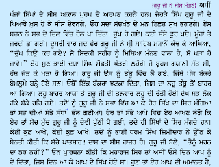Meat EAting in Sikhism