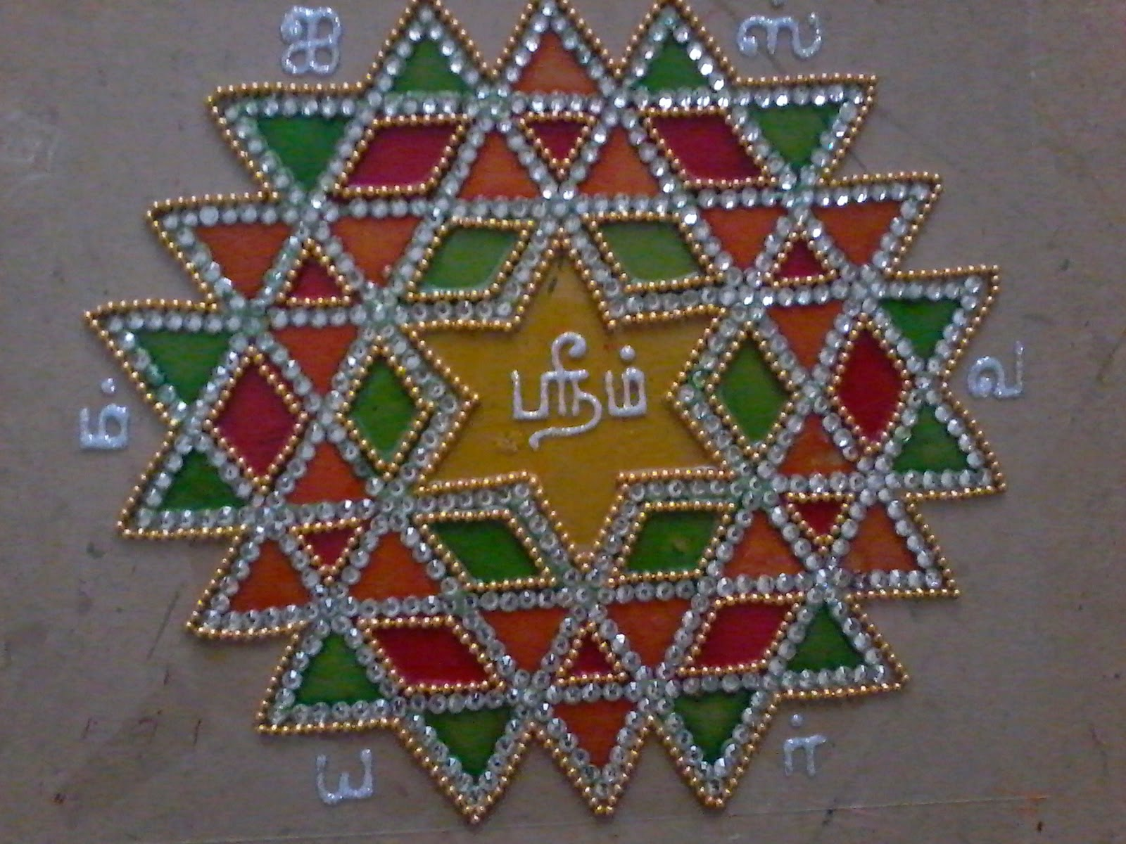 One Stop For Indian Handicrafts Kundan Rangoli