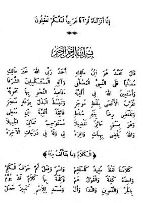 pdf alfiyah ibnu malik