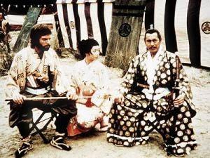 Shogun Japones