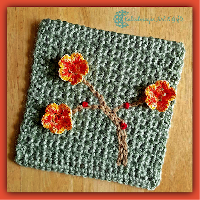 "Charming Cherry Blossom 6"" Square #crochet pattern by #KaleidoscopeArtnGifts"