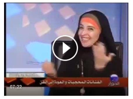 ماذا قالت الفنان حنان ترك عن الحجاب . اسمعوه جيداً وانشروه لأنه لايعوض