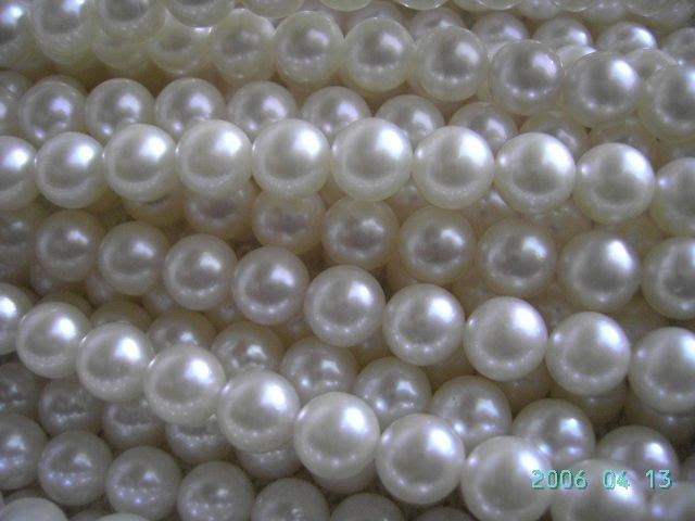 Jewelry Hot Topics: Types of Pearls