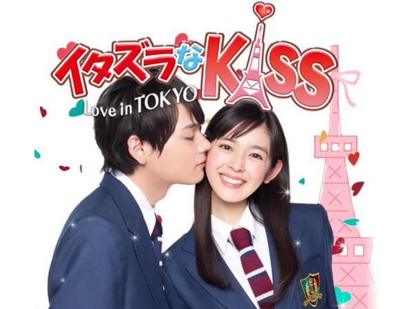 一吻定情2(惡作劇之吻2)(日劇) Itazura na Kiss OKINAWA