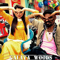 Maari Shooting Completed | Dhanush and Kajal Aggarwal Takes A Snap