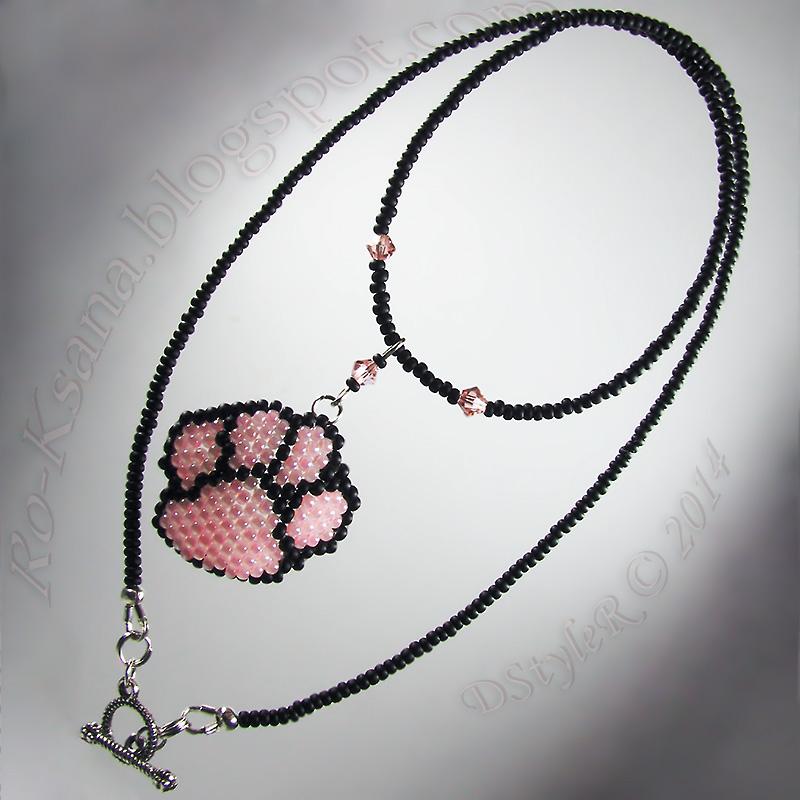 DIY beading pendant Peyote Stitch beading Рукодельный кулон украшения из бисера мозаичное плетение подарки женщине