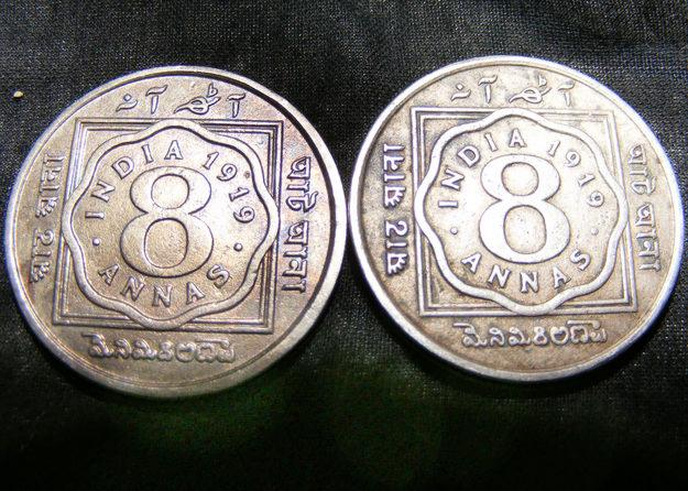 Very Rare silver and gold coins