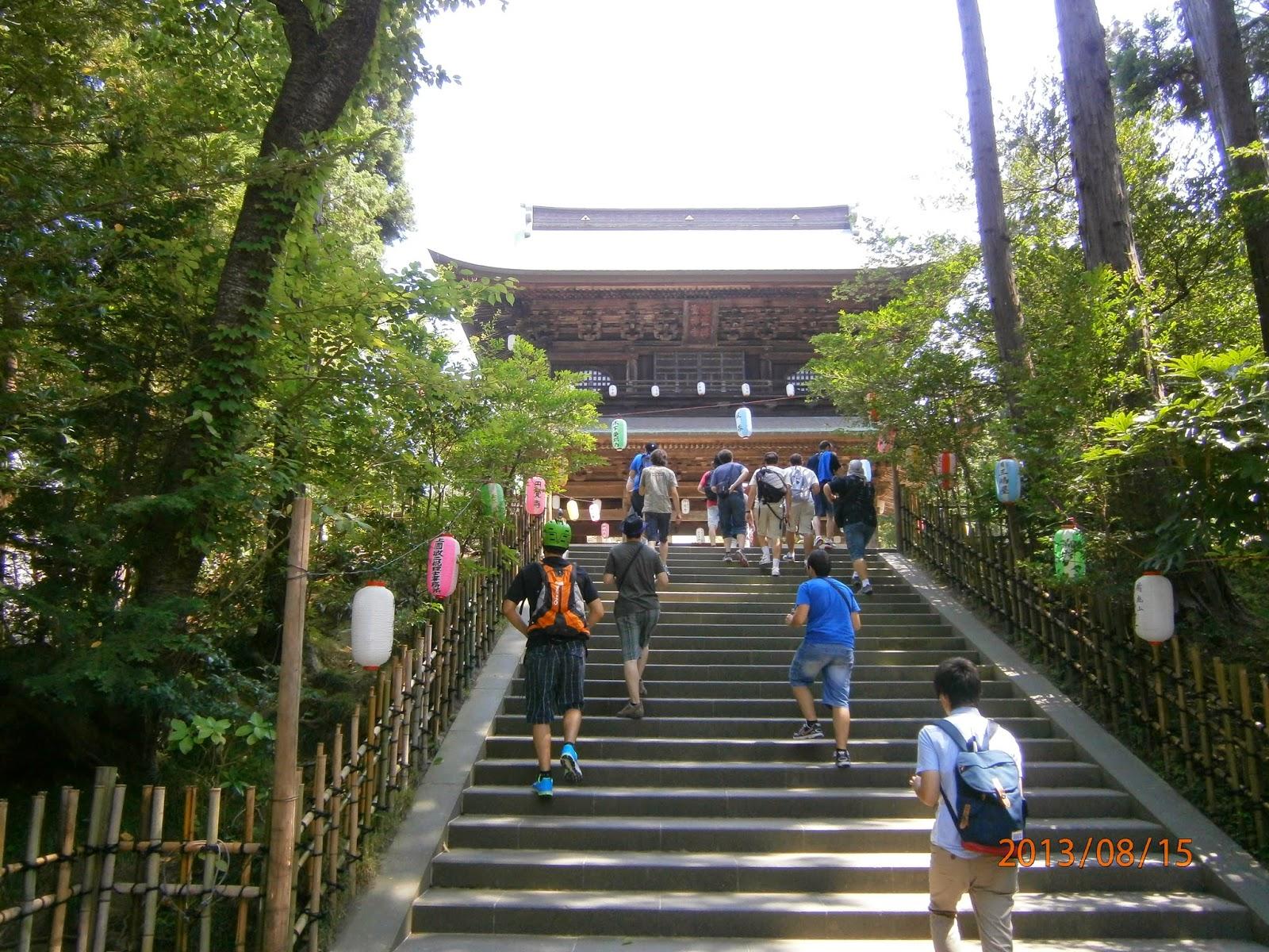Templo Engaku-ji