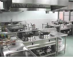 Hot Kitchen Area