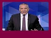 برنامج على مسئوليتى مع أحمد موسى - حلقة الأحد 22-5-2016