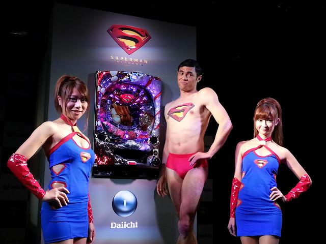 「CR スーパーマン・リターンズ 正義のヒーロー」プレス発表会