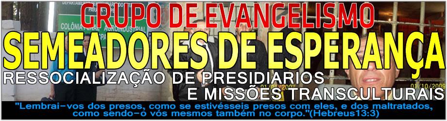 .:GESE:.
