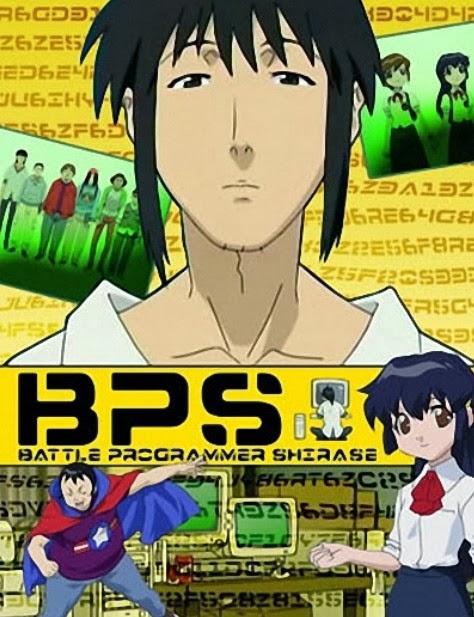 جميع حلقات الانمي  Battle Programmer Shirase مترجمة عربي BPS كامل