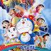 [Doraemon Movie] [2007] Thế Giới Pháp Thuật