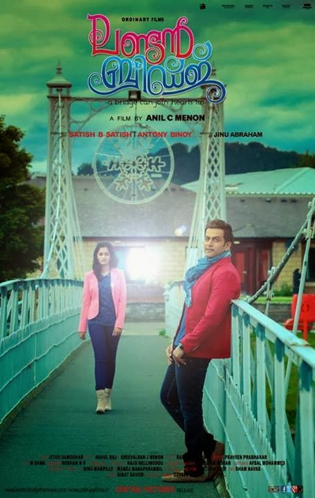 'London Bridge' Malayalam movie review