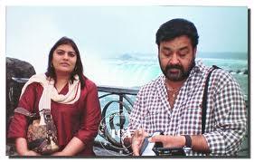 Mohanlal-Family-Malayalam-Actor-Pics-4