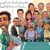 كاريكاتير - إسلام رجب | أحسن مذيع السنة دي
