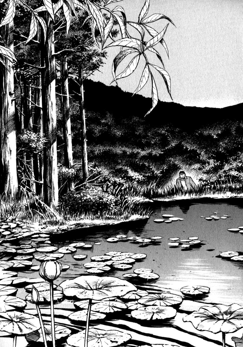 Higanjima chap 25 page 4 - IZTruyenTranh.com